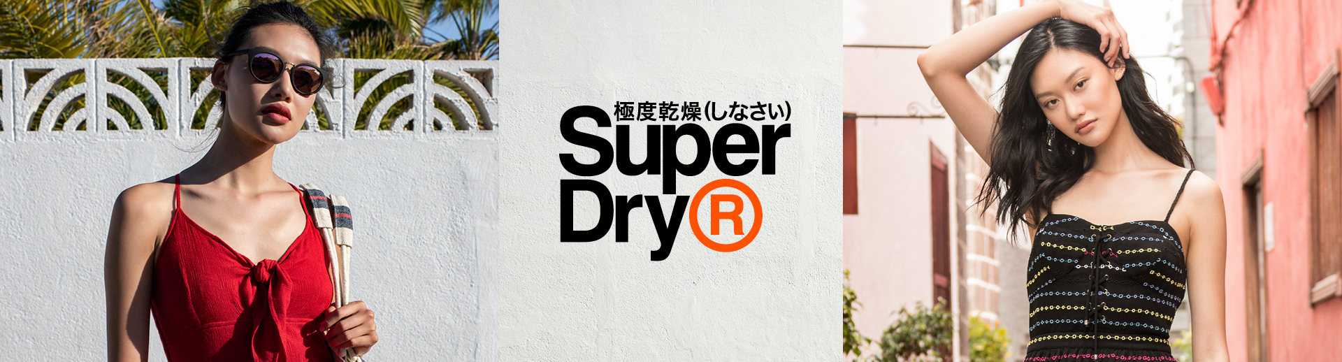 Superdry Women