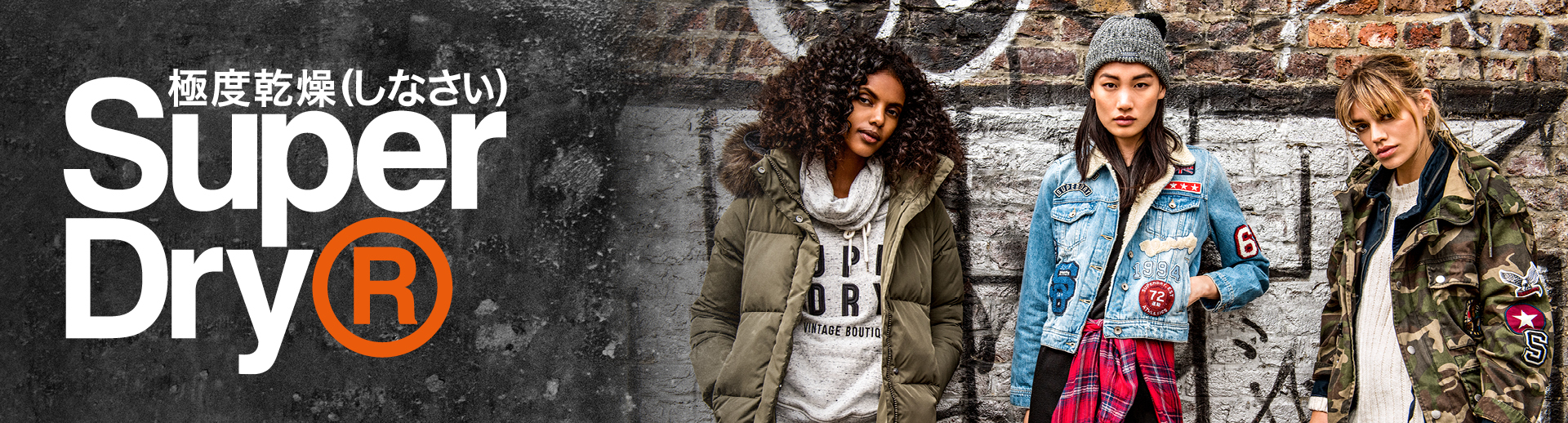 Superdry Herbst Winter